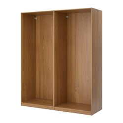 PAX wardrobe with sliding doors Width: 150.0 cm Depth: 66.0 cm Height: 236.4 cm