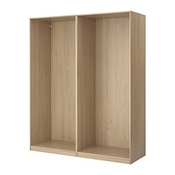 PAX wardrobe with sliding doors Width: 150.0 cm Depth: 66.0 cm Height: 201.2 cm