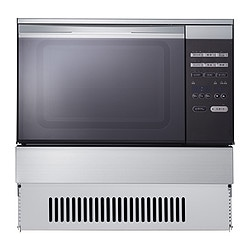 Mumsig Lp Gas Oven With Microwave Function Stainless Steel