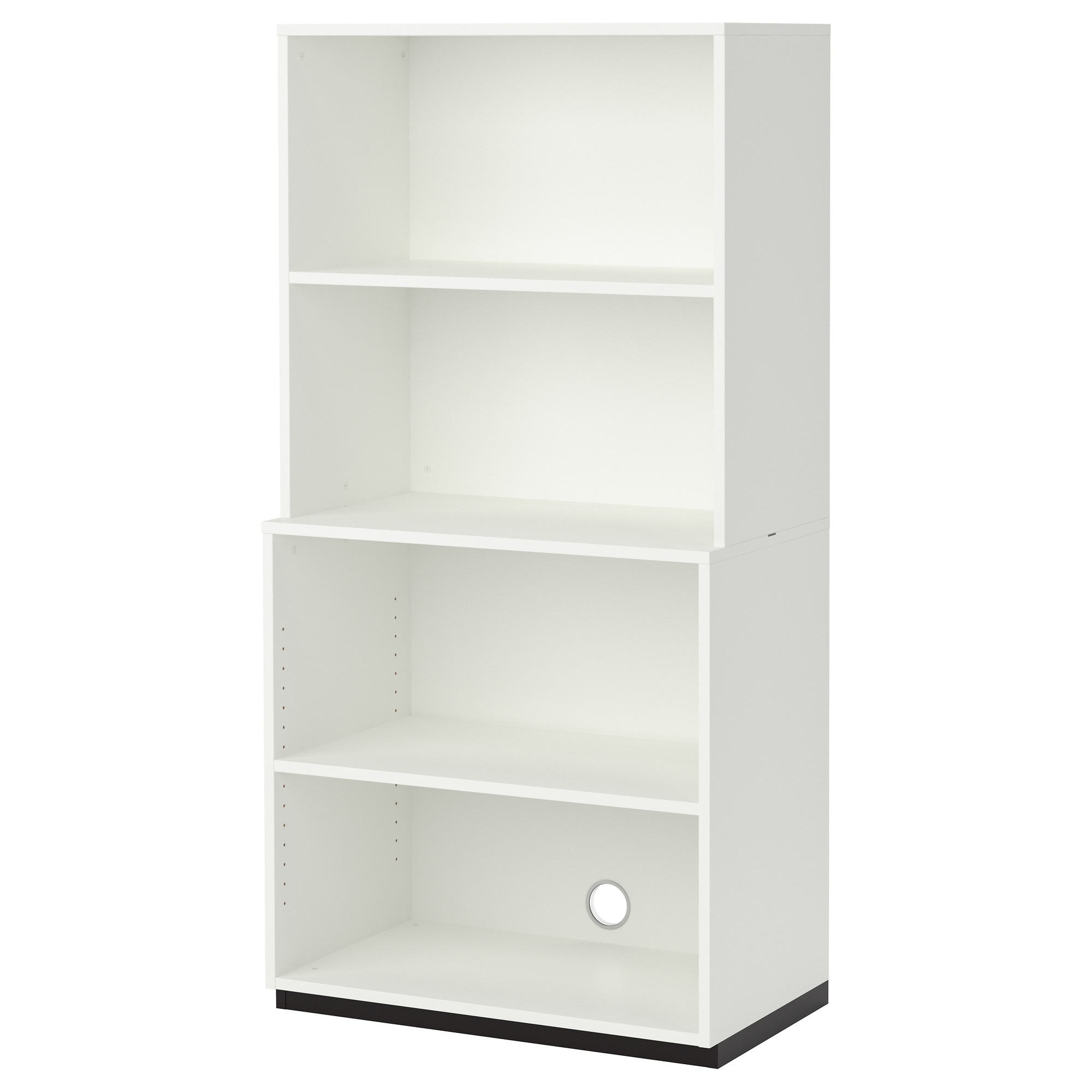 GALANT Open storage bination white IKEA