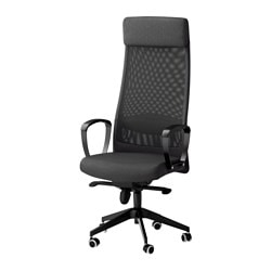 "MARKUS swivel chair, Vissle dark gray Tested for: 242 lb 8 oz Width: 24 3/8 "" Depth: 23 5/8 "" Tested for: 110 kg Width: 62 cm Depth: 60 cm"