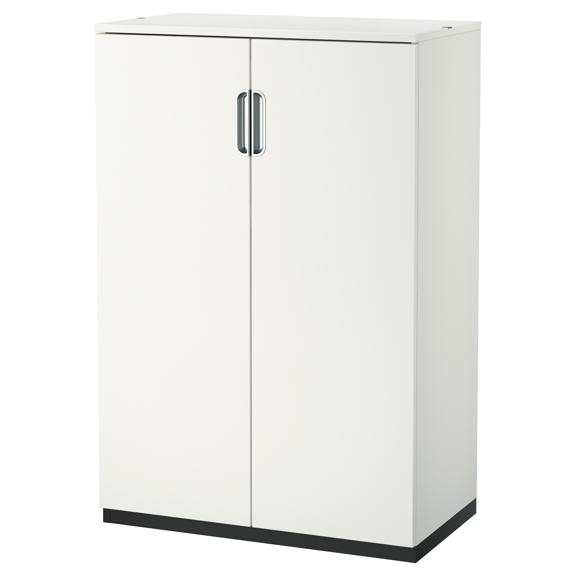 Delicieux GALANT Cabinet With Doors   White   IKEA