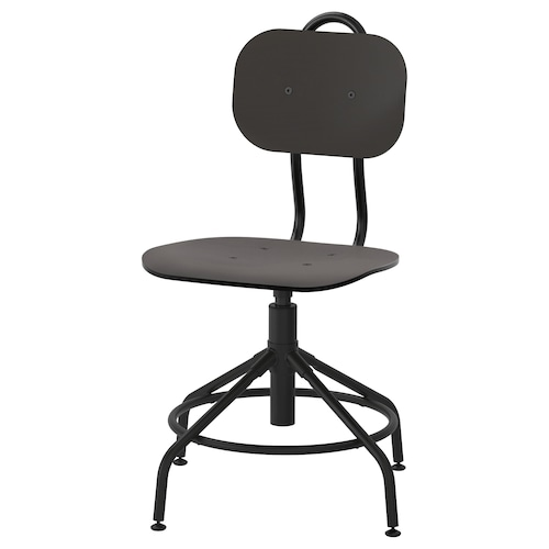 IKEA KULLABERG Swivel chair