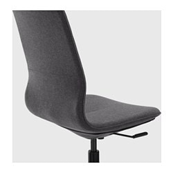 LÅNGFJÄLL Swivel Chair, Gunnared Dark Gray, Black