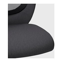 FLINTAN Swivel Chair, Vissle Gray