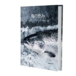 SJÖRAPPORT 本, From Cold Waters ページ: 192 ピース 幅: 19.6 cm 高さ: 24.8 cm