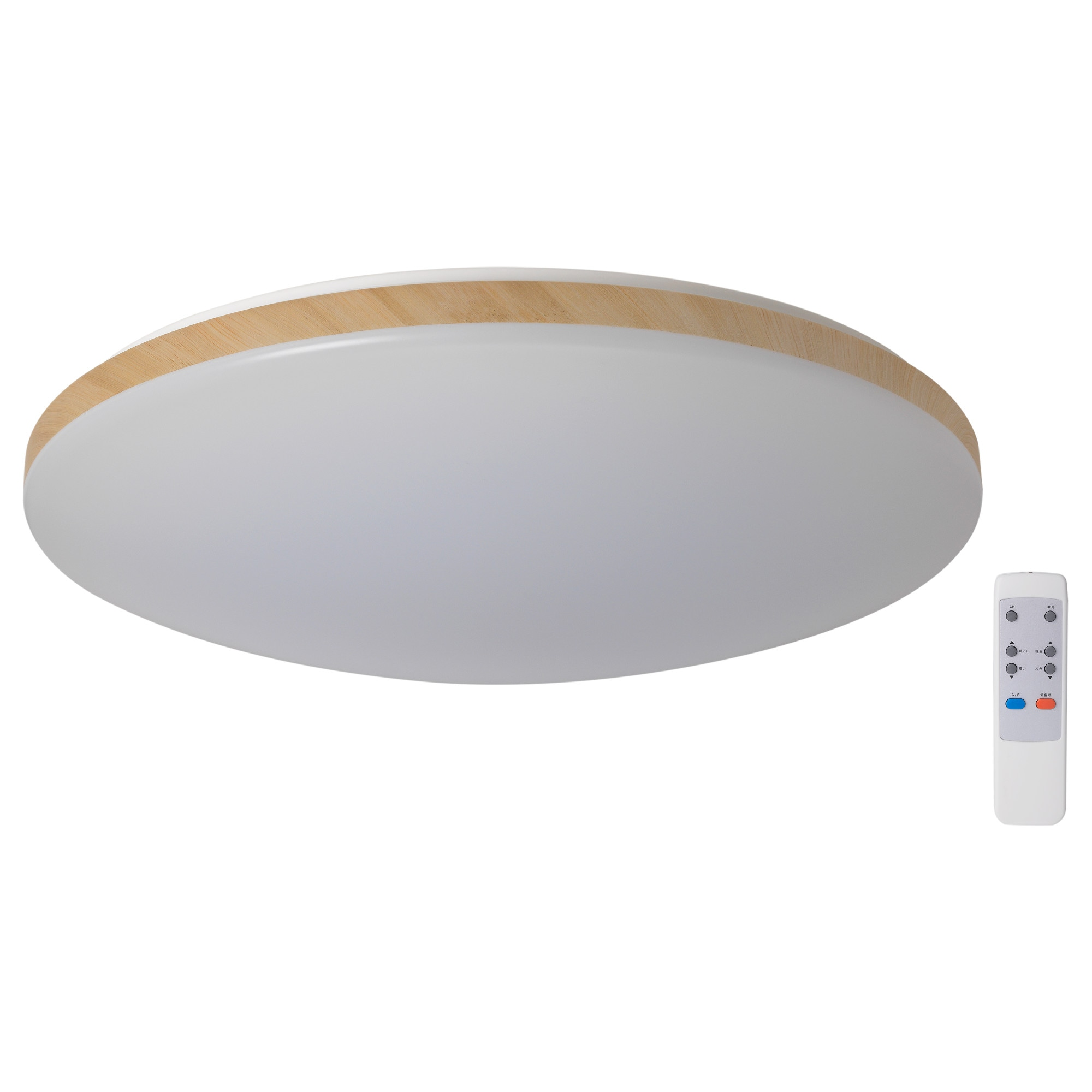 Ceiling lights pendants ceiling lamps ikea rinkeby led ceiling lamp w remote control mozeypictures Gallery