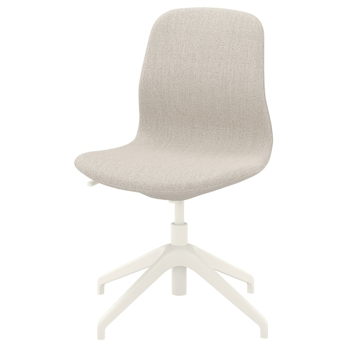 IKEA LANGFJALL Chaise Conference