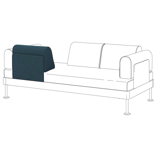IKEA DELAKTIG Backrest with cushion