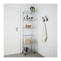 OMAR, 1 section shelving unit