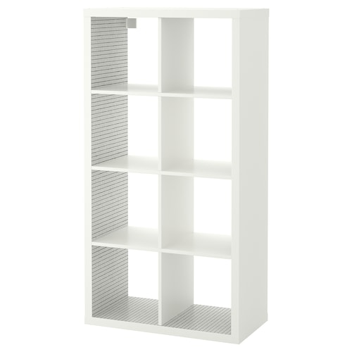 ikea kallax regal