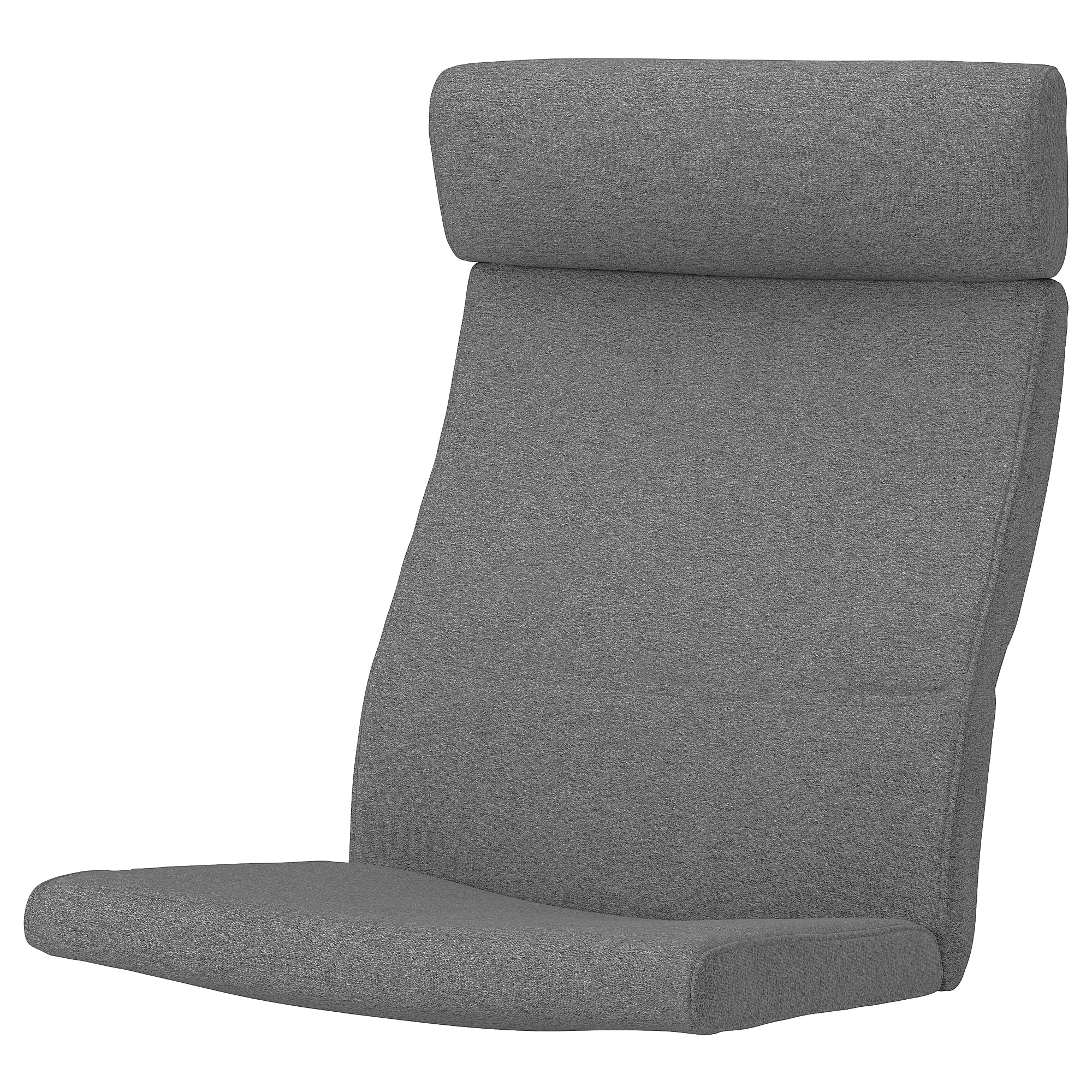 office chair seat cover ikea
