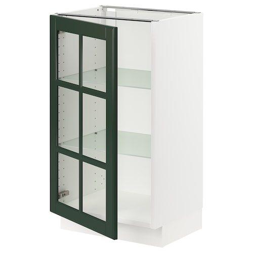 Kitchen cabinets & fronts - IKEA