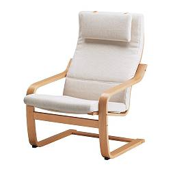 Nursing Chair Good Idea Or Waste Of Money