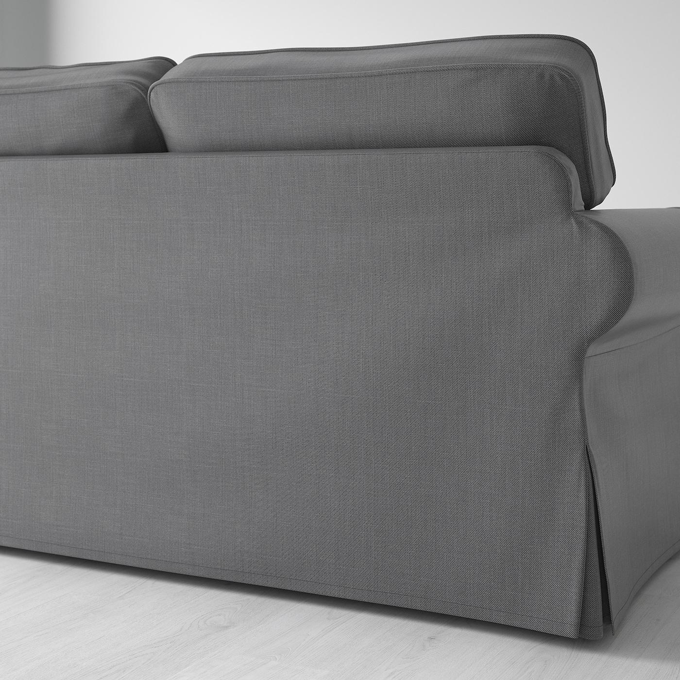 Rp Two Seat Sofa Nordvalla