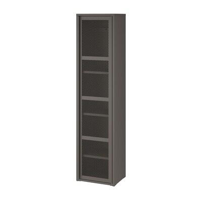 IVAR Cabinet with door, grey mesh, 40x160 cm