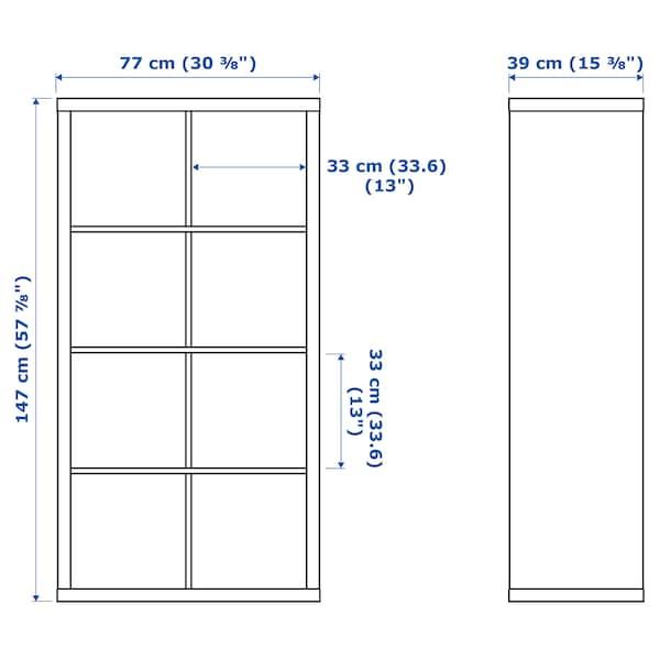 KALLAX وحدة رف مع أبواب, مظهر سنديان مصبوغ أبيض, 147x77 سم