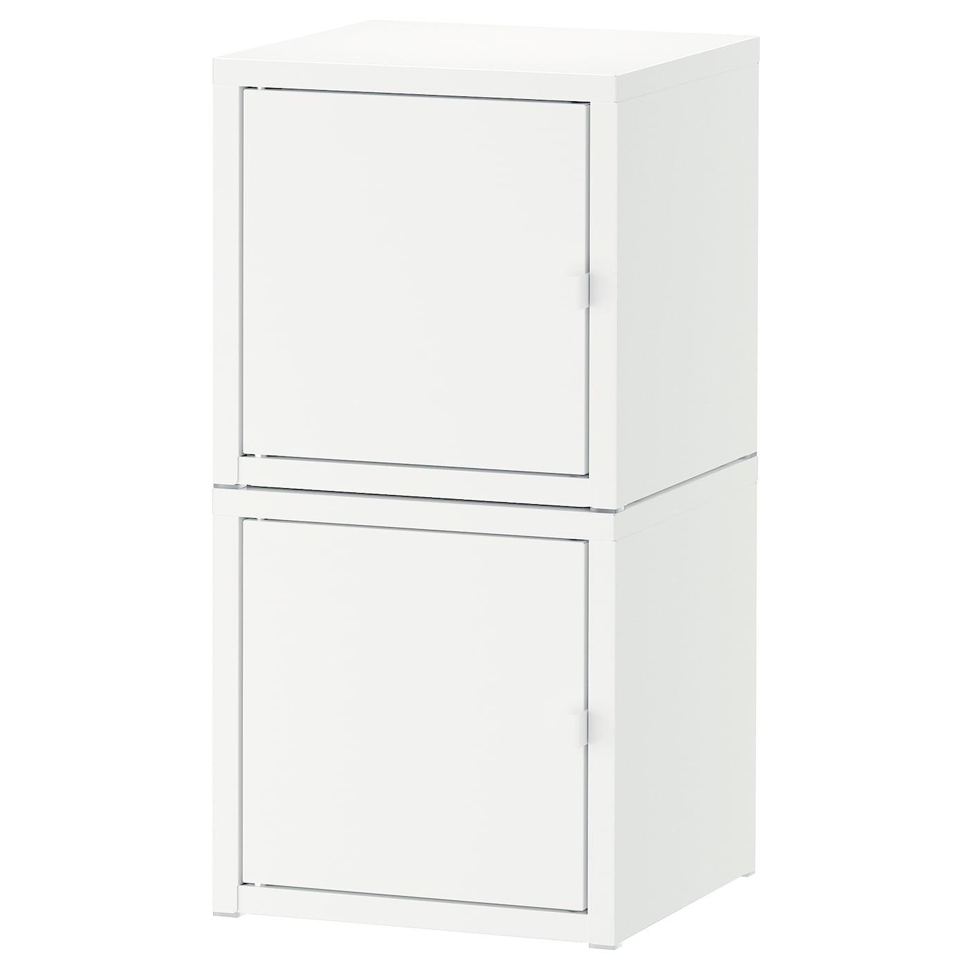 Lixhult Storage Combination White
