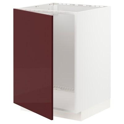 METOD Base cabinet for sink, white Kallarp/high-gloss dark red-brown, 60x60 cm