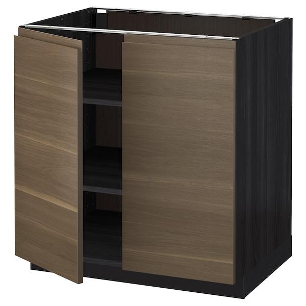 METOD خزانة قاعدة مع أرفف/بابين, أسود/Voxtorp شكل خشب الجوز, 80x60 سم