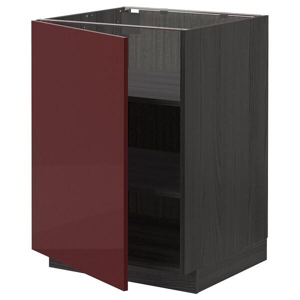 METOD Base cabinet with shelves, black Kallarp/high-gloss dark red-brown, 60x60 cm