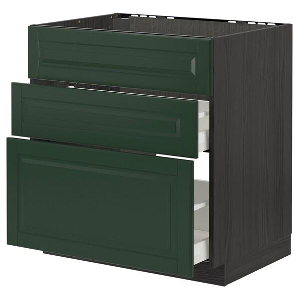 METOD / MAXIMERA خ. قاعدة لحوض+3 واجهات/2أدراج, أسود/Bodbyn أخضر غامق, 80x60 سم