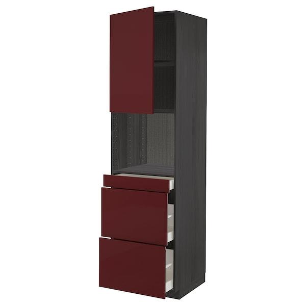 METOD / MAXIMERA خزانة عالية لميكروويف وباب/3 أدرا, أسود Kallarp/لامع أحمر-بني غامق, 60x60x220 سم