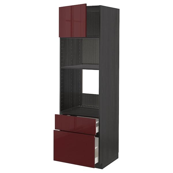 METOD / MAXIMERA خ. ع. لفرن/م. مع باب/2 أدراج, أسود Kallarp/لامع أحمر-بني غامق, 60x60x200 سم