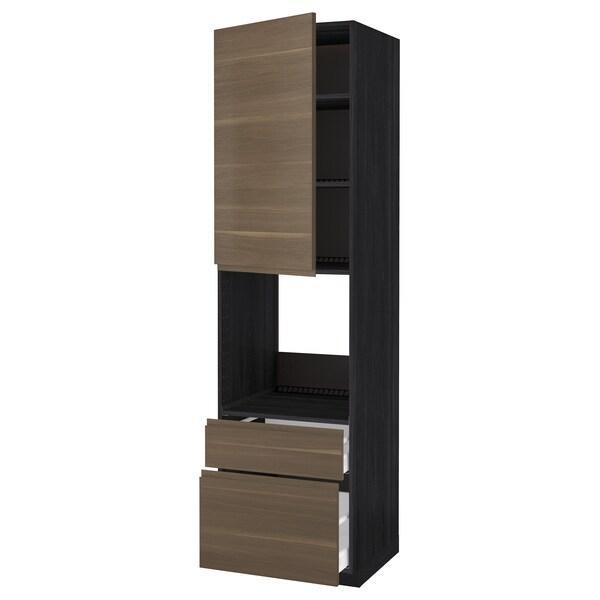 METOD / MAXIMERA خزانة مرتفعة للفرن+باب/2أدراج, أسود/Voxtorp شكل خشب الجوز, 60x60x220 سم