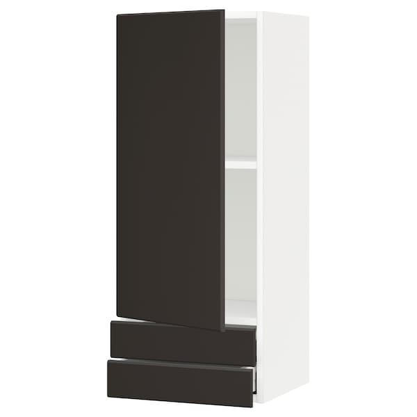 METOD / MAXIMERA خزانة قاعدة مع باب/2 أدراج, أبيض/Kungsbacka فحمي, 40x100 سم