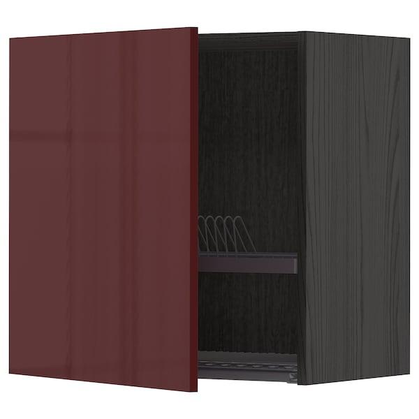 METOD خزانة حائط مع منصة صحون