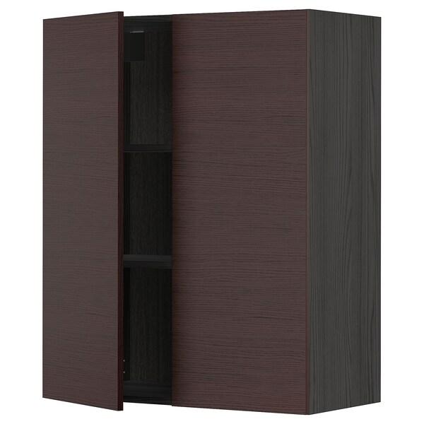METOD خزانة حائط مع أرفف/بابين