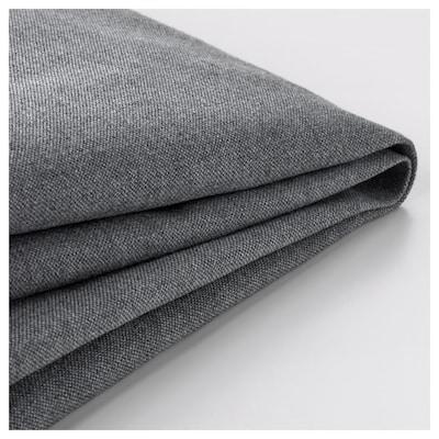 PÄRUP Cover for 2-seat sofa, Vissle grey