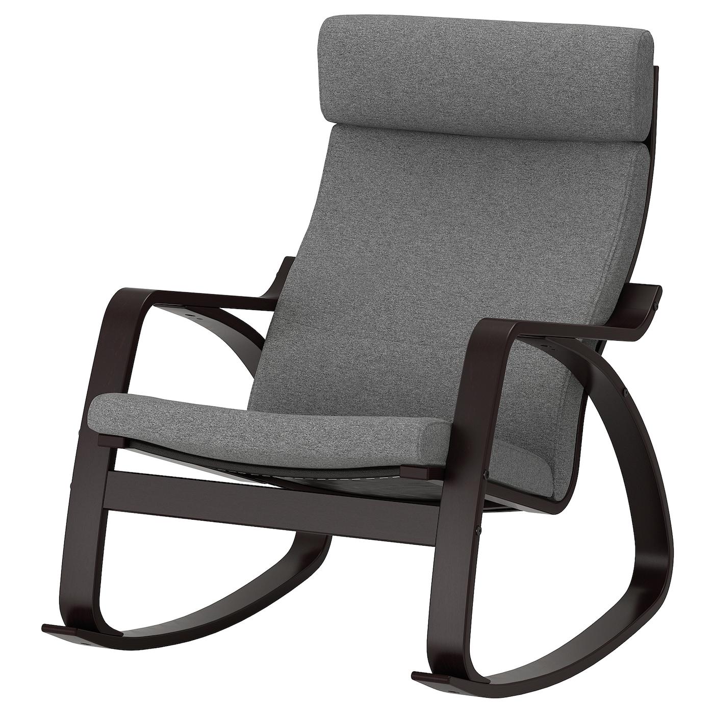 Rocking Chair Poang Black Brown Lysed Grey