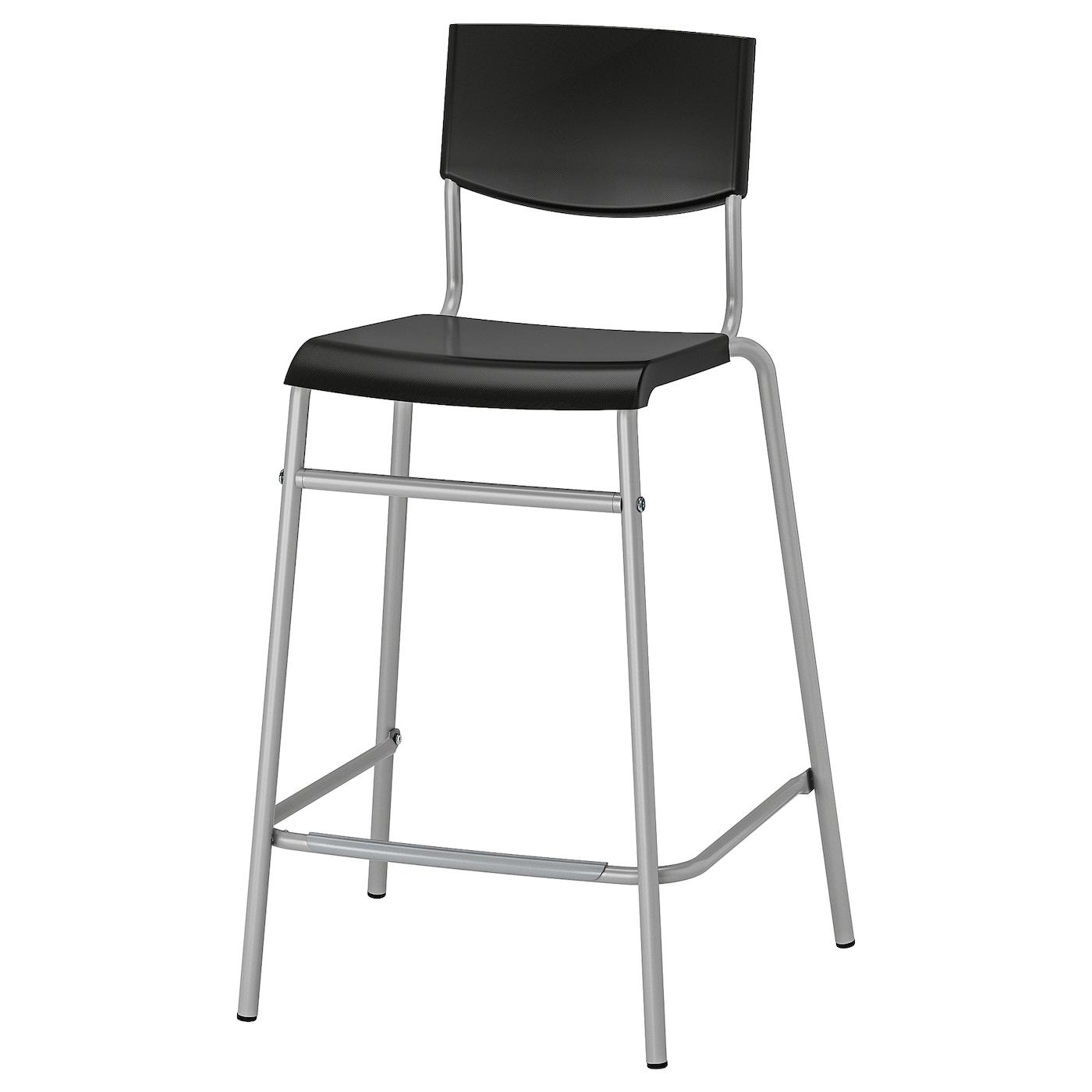 STIG Bar stool with backrest - black/silver-colour 10 cm