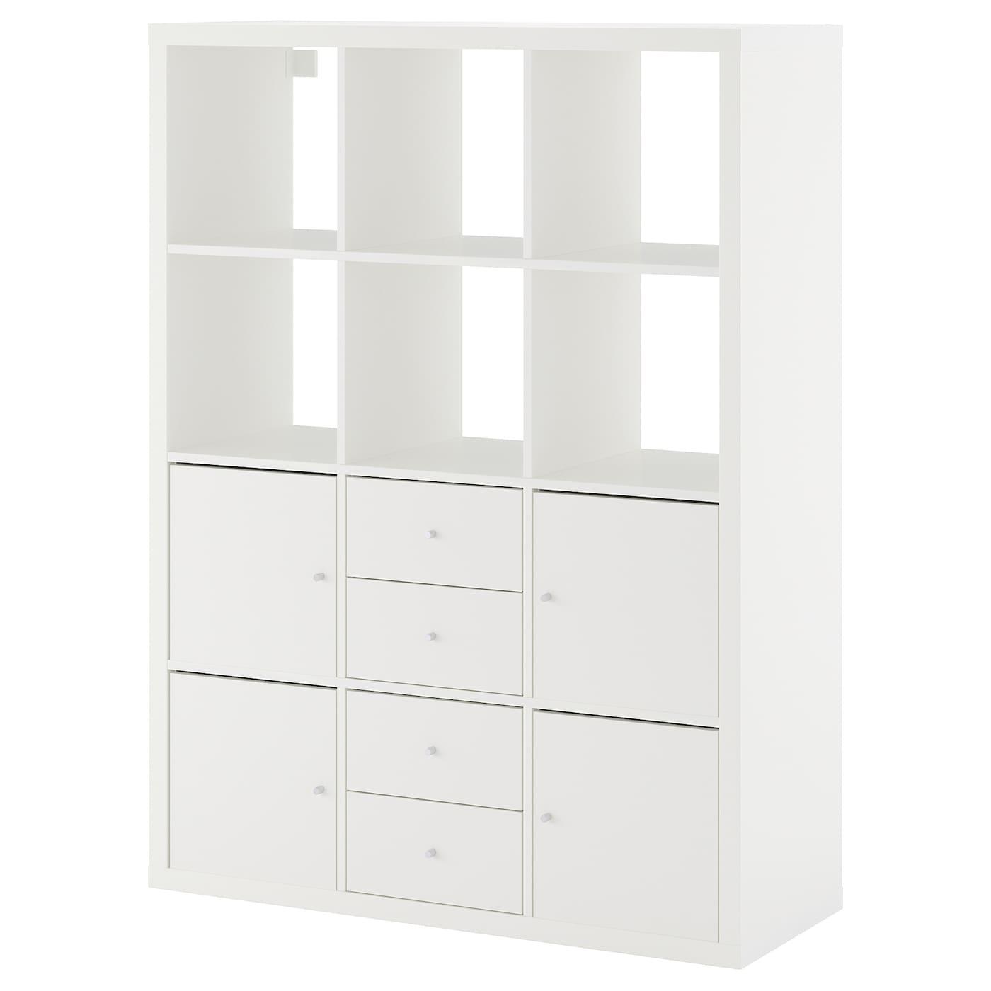 KALLAX Regal mit 2 Einsätzen weiß IKEA Österreich