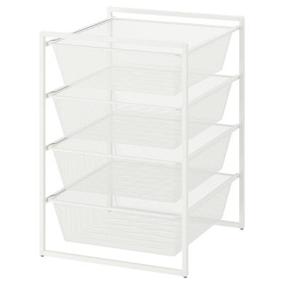 JONAXEL Frame with mesh baskets, white, 50x51x70 cm