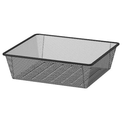 JONAXEL Mesh basket, anthracite, 50x51x15 cm
