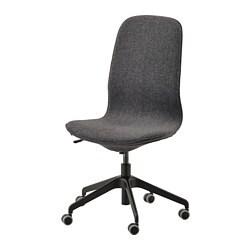 LÅNGFJÄLL Office chair $229