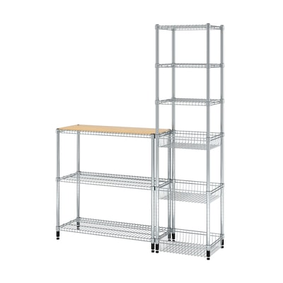OMAR 2 shelf sections, with 1 cover for shelf, 140x36x94-181 cm