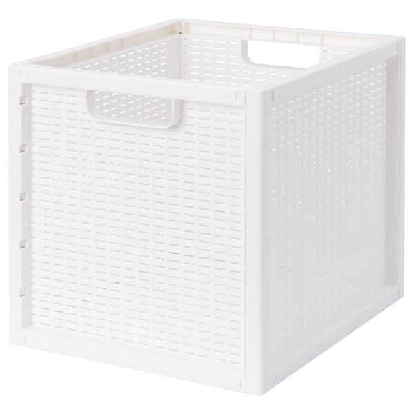 SKYFFEL Basket, plastic white, 33x37x33 cm