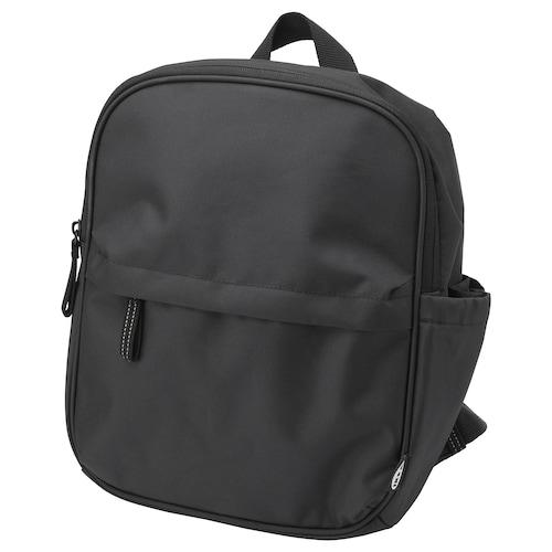 IKEA STARTTID Backpack