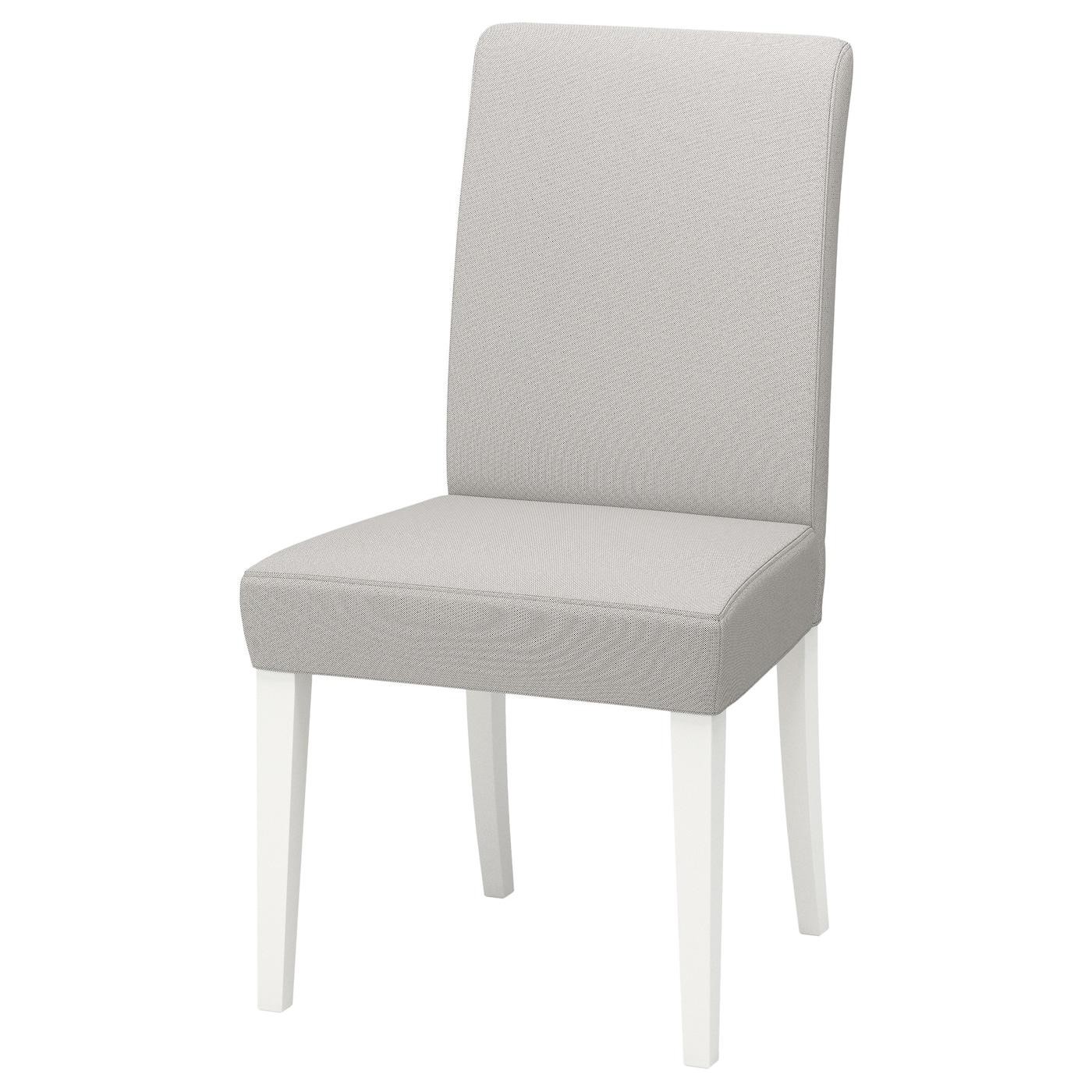 chaises design scandinave moderne vintage pas cher ikea. Black Bedroom Furniture Sets. Home Design Ideas