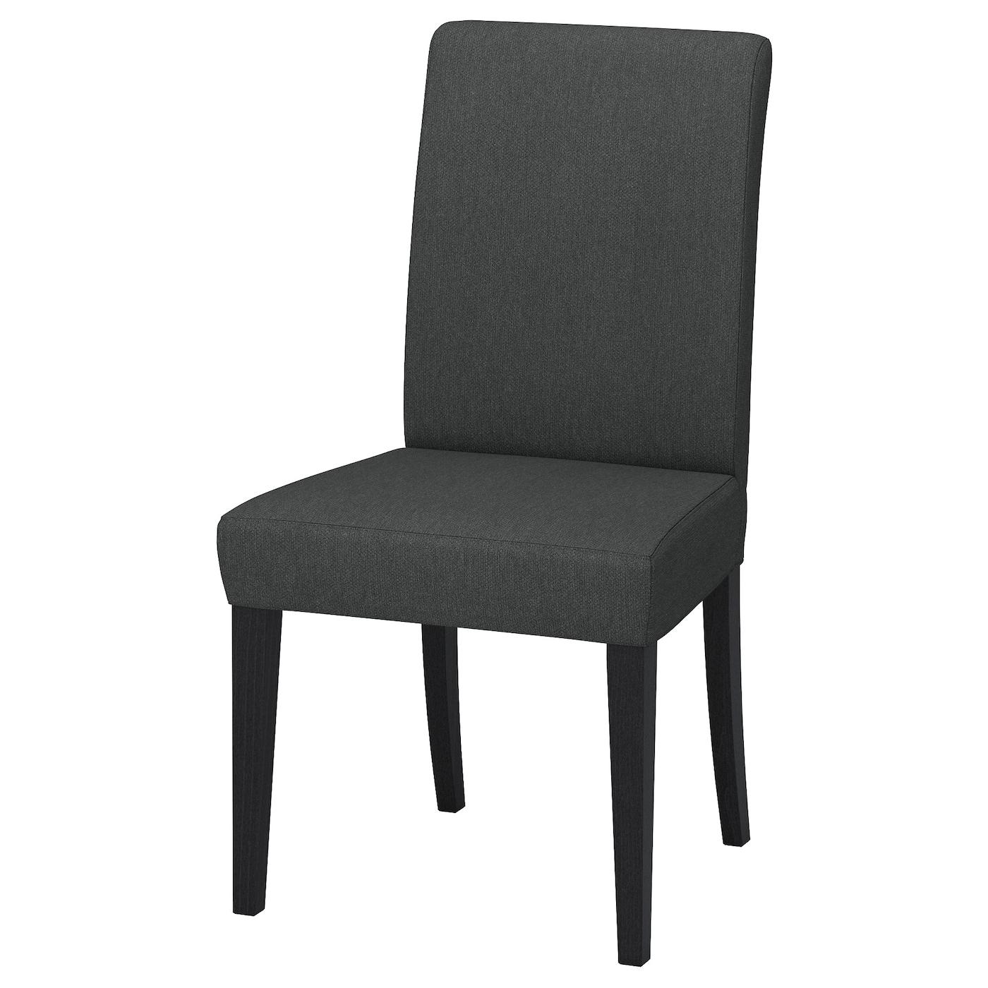 Chaises Design Scandinave Moderne Vintage Pas Cher Ikea