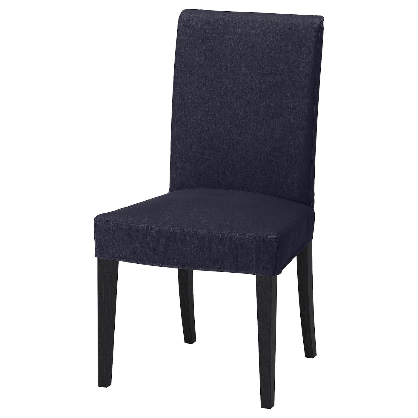 chaises rembourr es ikea. Black Bedroom Furniture Sets. Home Design Ideas