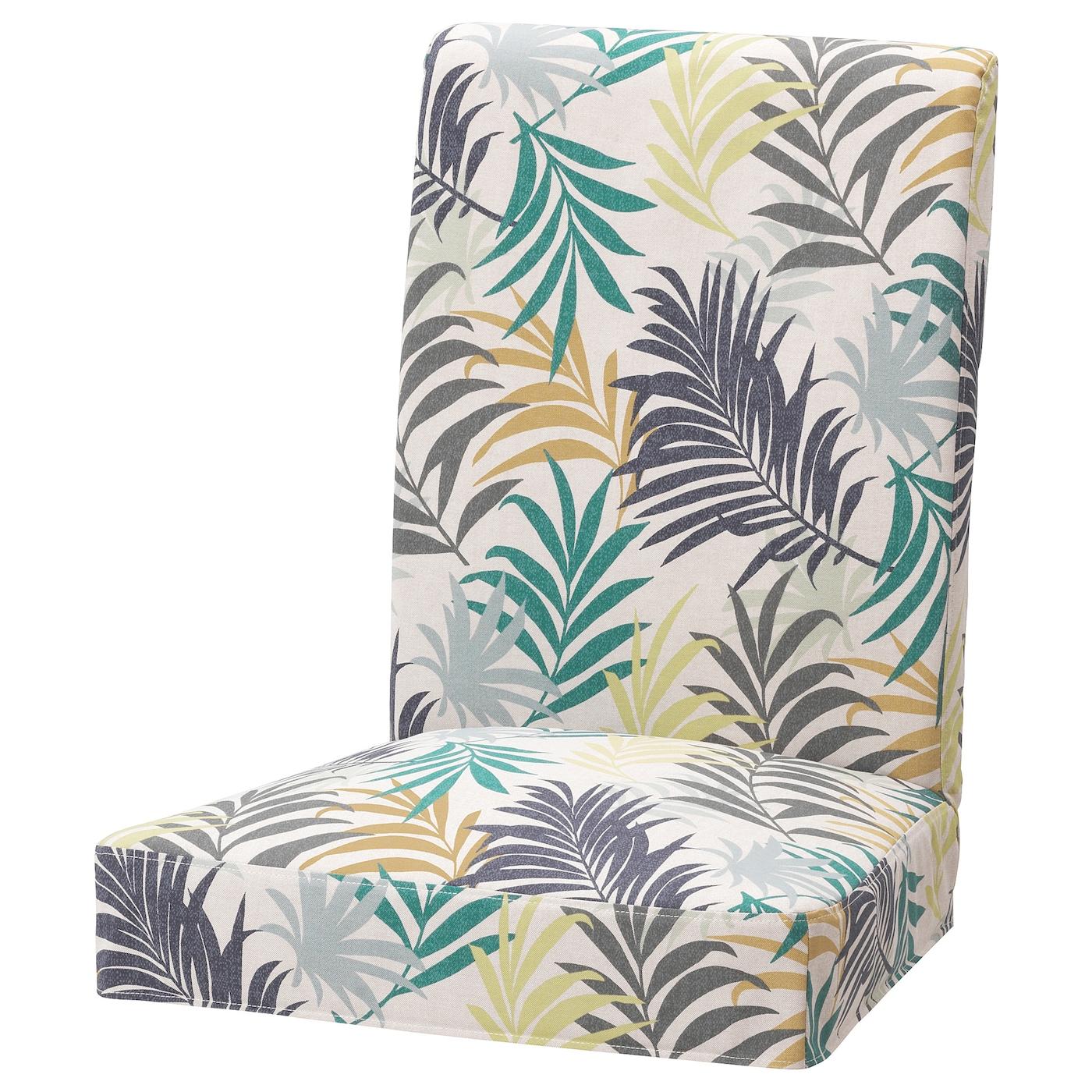 henriksdal housse pour chaise gillhov multicolore ikea. Black Bedroom Furniture Sets. Home Design Ideas