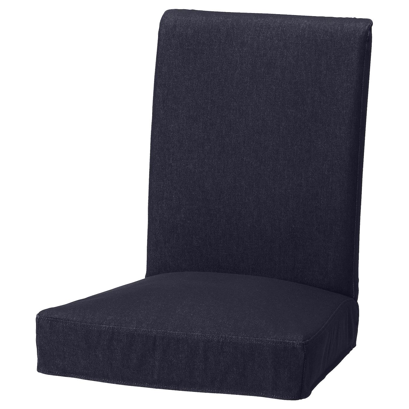 Henriksdal housse pour chaise vansta bleu fonc ikea for Housse pour chaise