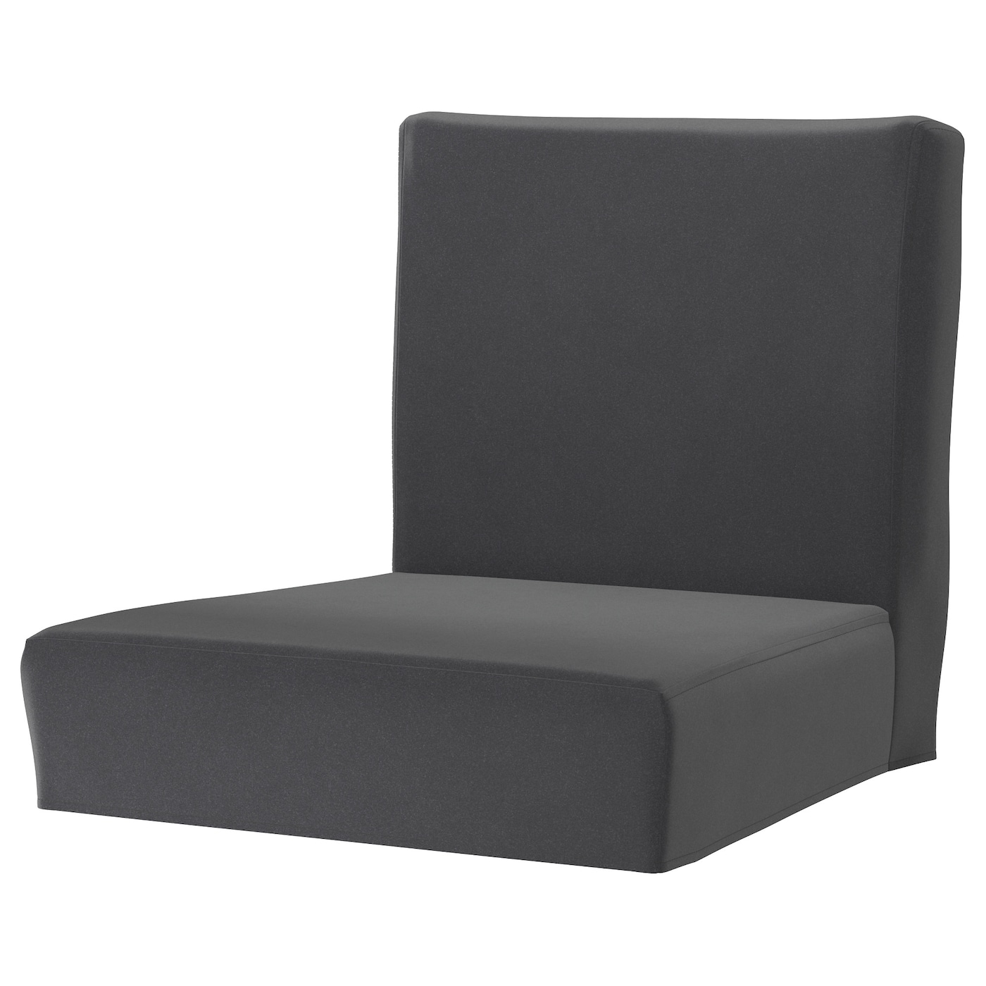 henriksdal housse pr tabouret bar avec dossier djuparp gris fonc ikea. Black Bedroom Furniture Sets. Home Design Ideas
