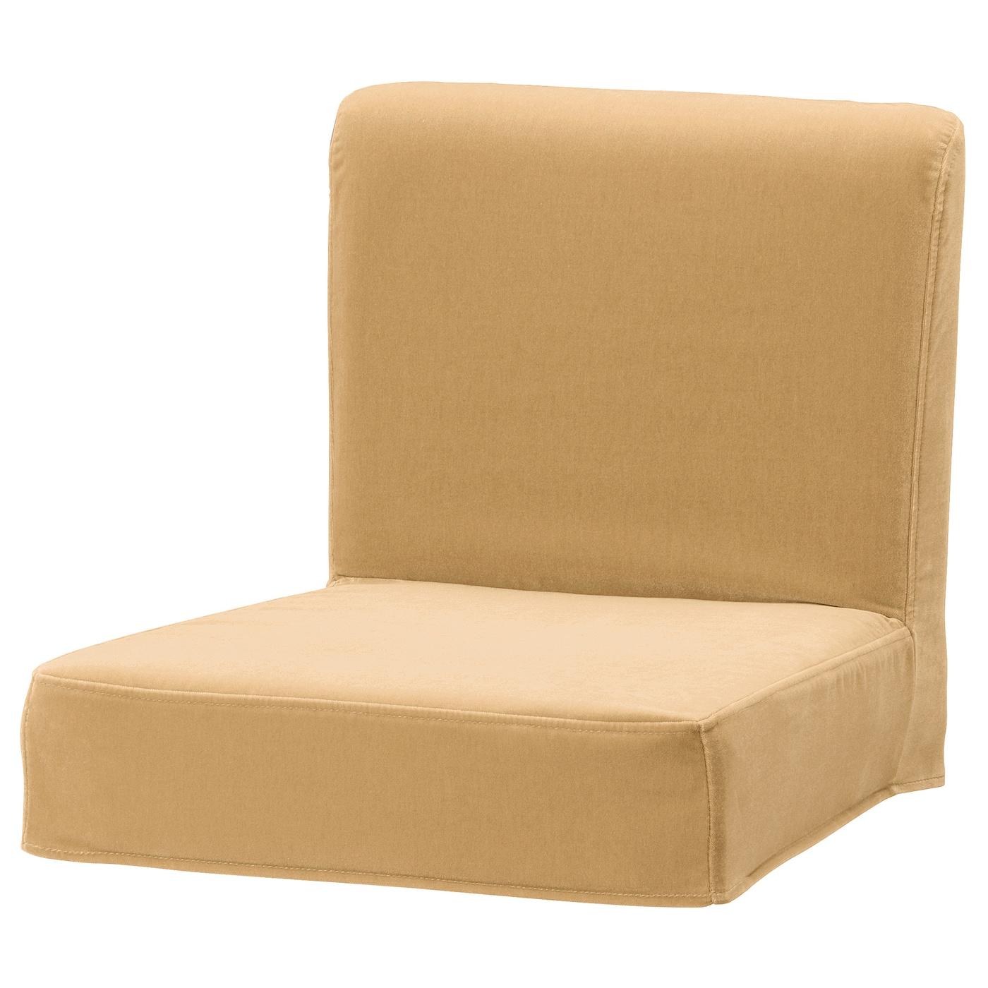 henriksdal housse pr tabouret bar avec dossier djuparp jaune beige ikea. Black Bedroom Furniture Sets. Home Design Ideas