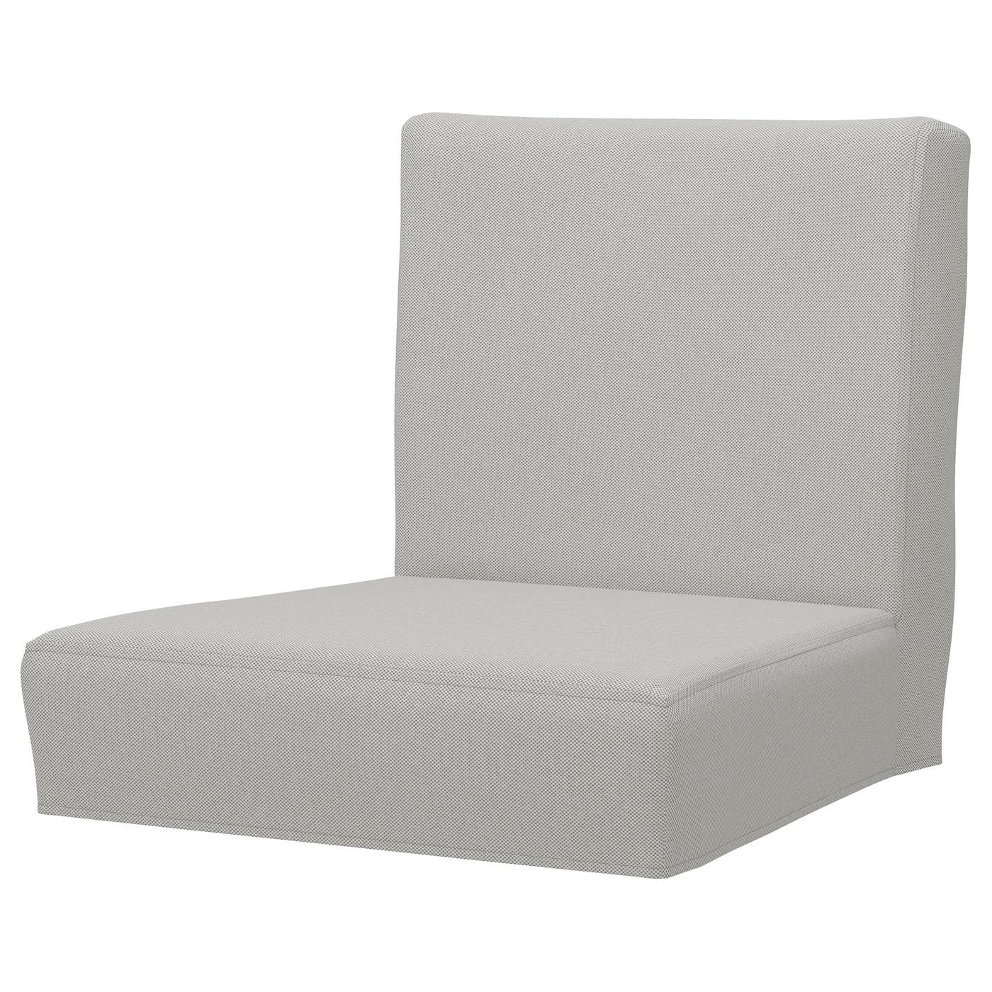 henriksdal housse pr tabouret bar avec dossier orrsta gris clair ikea. Black Bedroom Furniture Sets. Home Design Ideas